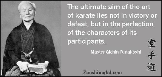 gichin-funakoshi-quotes-
